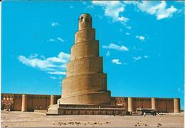 Iraq - Al-Samarrae Minaret  -  Salah Eldin - Iraq