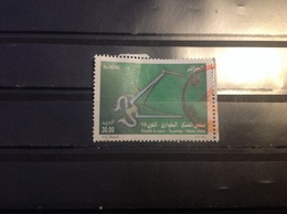 Algerije / Algeria - Koperwerk 19e Eeuw (30) 2014 - Algerije (1962-...)