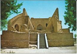 Iraq - Middle Gate - Baghdad - Iraq
