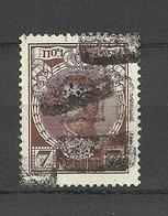 Russia Russland Stumme Stempel Mute Cancel - 1857-1916 Empire
