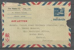 USED AIR MAIL AEROGRAMME JAPAN TO PAKISTAN - Japon