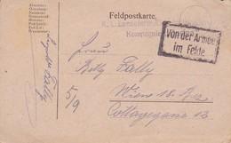 Feldpostkarte - K.k. Landsturm Eisenbahnsicherung Kompagnie Opcina  - 1917 (34829) - 1850-1918 Imperium