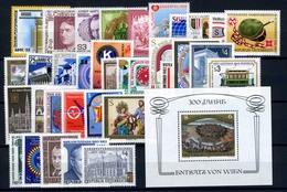 Österreich Jahrgang 1983 Postfrisch/ MNH (OES155 - Austria