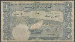 Yemen 1984 ONE DINAR Banknote BANK OF YEMEN BANK NOTE 1 DINAR  P 7 - Yemen
