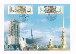 Cloches D'églises.Emission Commune Avec La Belgique.Yvert 1086/7 (Russie).COB 3170/1 (Belgique) - Briefe U. Dokumente