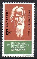 BULGARIE. N°3348 De 1990. Saint Clément D'Ohrid. - Christianity