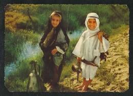 Saudi Arabia Picture Postcard Children Of The Desert View Card - Saudi Arabia