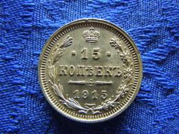 RUSSIA 15 KOPEKS 1915, KM21a.3 - Rusia