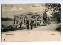 225390 RUSSIA Tsarskoye Selo Admiralty Borzhikovsky 76 Vintage - Russie