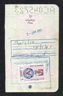 Bahrain Revenue Stamps On Used Passport Visas Page 1995 - Bahrain (1965-...)