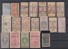 Lot Revenue Stamps - Revenue Stamps