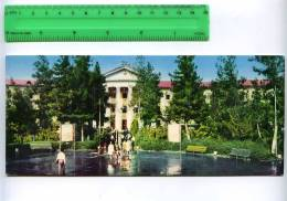 228778 Tajikistan Dushanbe Avicenna Medical Institute Postcard - Tajikistan
