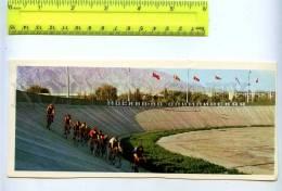228802 Tajikistan Leninabad Khujand Olympic Cycle Track - Tajikistan