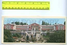 228810 Tajikistan Leninabad Khujand Palace Culture Kolkhoz - Tajikistan