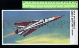 229566 USSR Air Force Aircraft Variable Sweep Wing Flight - Posters