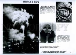 231097 USSR 1968 SPACE Day Flight Titov Old Photo POSTER - Posters