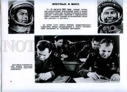 231098 USSR 1968 SPACE First Group Manned Flight Photo POSTER - Posters