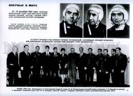 231101 USSR 1968 SPACE Orbital Flight Voskhod Old Photo POSTER - Posters
