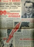 231138 USSR 1961 Pioneer Truth Newspaper SPACE Titov Vostok 2 - Magazines