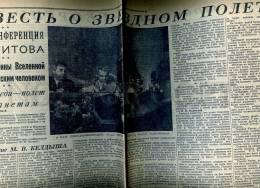 231141 USSR 1961 Komsomol Pravda SPACE German Titov Vostok 2 - Magazines