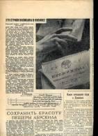 231143 USSR 1961 Komsomol Pravda SPACE German Titov Vostok 2 - Magazines
