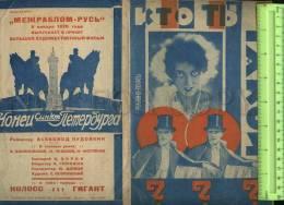 229958 USSR 1928 LITVAK AVANT-GARDE ADVERTISING BOOKLET Tennis - Books, Magazines, Comics