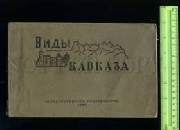 230354 1930 Year Caucasus Kislovodsk Essentuki 44 Views Book - Books, Magazines, Comics