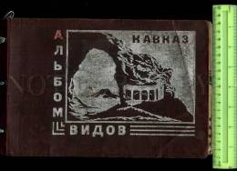 230456 1930 Year Caucasus Kislovodsk Essentuki 76 Views Book - Books, Magazines, Comics