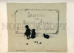 230767 SILHOUETTE Elisaveta BEM Set 10 Lithographs 1877 Year - Books, Magazines, Comics
