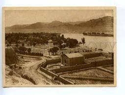232544 USSR Tajikistan Khujand Cinema Theatre Vintage Postcard - Tajikistan