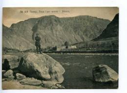 232545 USSR Tajikistan Pamir Gunt River Khoroch Vintage PC - Tajikistan