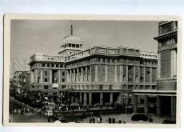 232733 USSR Azerbaijan BAKU Nizami Cinema Theatre Old Photo PC - Azerbaïjan