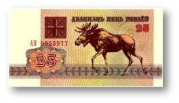 """BELARUS - 25 Rublei - 1992 - P 6 - Unc. - Serie AH - """" Pagonya """" Warrior On Horseback / Moose - Belarus"""