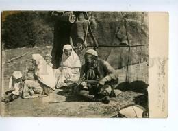 236675 KAZAKHSTAN Cossacks Yurt On Dzhaylyau Vintage Photo PC - Kazakhstan