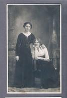 Tag Identifies As Cowan Sisters Port Colbourne Ontario Canada - Unused - Genealogy