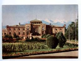 238897 USSR Kyrgyzstan Frunze Bishkek Railway Station Old - Kyrgyzstan