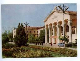 238900 USSR Kyrgyzstan Frunze Bishkek University Old Postcard - Kyrgyzstan