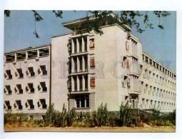 238902 USSR Kyrgyzstan Frunze Bishkek Academy Of Sciences Old - Kyrgyzstan