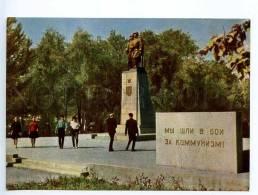 238903 USSR Kyrgyzstan Frunze Bishkek WWII Monument Old - Kyrgyzstan