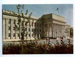 238904 USSR Kyrgyzstan Frunze Bishkek Government House Old - Kyrgyzstan