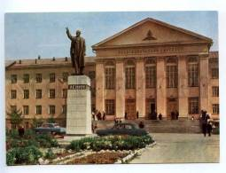 238908 USSR Kyrgyzstan Frunze Bishkek Polytechnical Institute - Kyrgyzstan