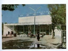 238909 USSR Kyrgyzstan Frunze Bishkek Cinema Theatre Russia - Kyrgyzstan