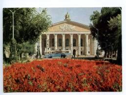 238911 USSR Kyrgyzstan Frunze Bishkek Opera Ballet Theatre Old - Kyrgyzstan
