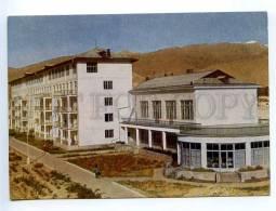 238936 Kyrgyzstan Sanatorium Blue Issyk-Kul Old Postcard - Kyrgyzstan