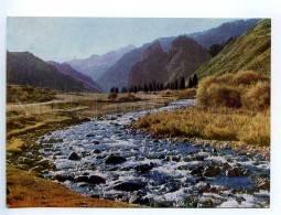 238942 Kyrgyzstan Rock Broken Heart Old Postcard - Kyrgyzstan