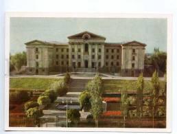 238977 USSR ARMENIA Yerevan Central Committee Communist Party - Armenia