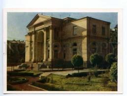 238979 USSR ARMENIA Yerevan Building Of Supreme Soviet Old - Armenia
