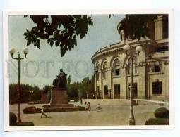 238980 USSR ARMENIA Yerevan Spendiaryan Theatre Opera Ballet - Armenia