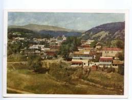238981 USSR ARMENIA Tsakhkadzor Camp Of Young Pioneers Old - Armenia