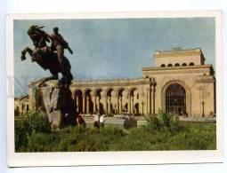 238982 USSR ARMENIA Yerevan Railway Station Old Postcard - Armenia